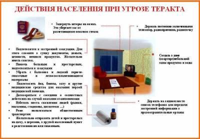 http://mddou6posad.ucoz.net/_si/0/s09220023.jpg