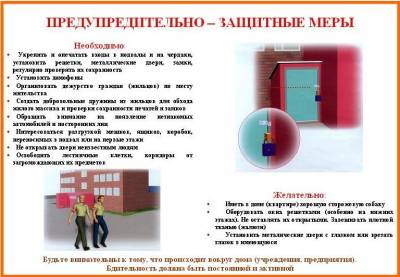 http://mddou6posad.ucoz.net/_si/0/s17786136.jpg
