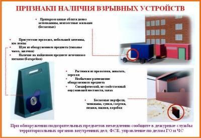 http://mddou6posad.ucoz.net/_si/0/s24957258.jpg